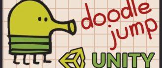 Скачать Doodle Jump на компьютер для Windows 7, 10