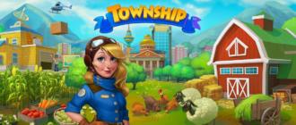 Скачать Township на компьютер для Windows 7, 10