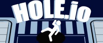 Скачать Hole.io на компьютер для Windows 7, 10