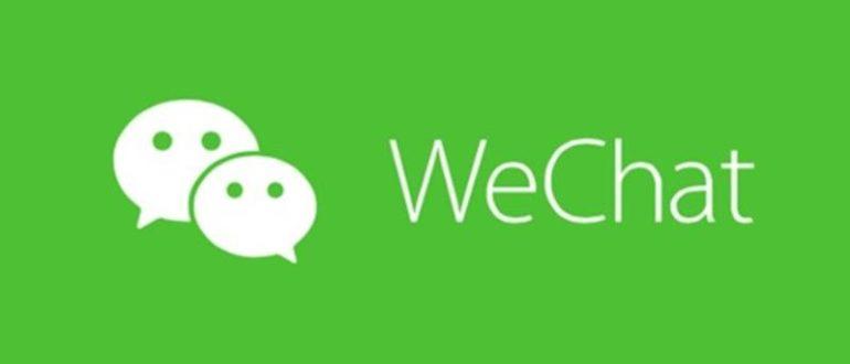 Скачать WeChat на компьютер для Windows 7, 10