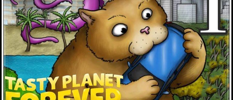 Скачать Tasty Planet Forever на компьютер для Windows 7, 10