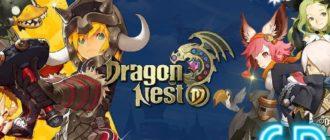 Скачать Dragon Nest M на компьютер для Windows 7, 10