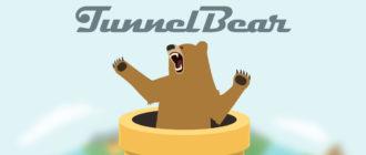 Скачать TunnelBear VPN на компьютер для Windows 7, 10