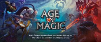 Скачать Age of Magic на компьютер для Windows 7, 10