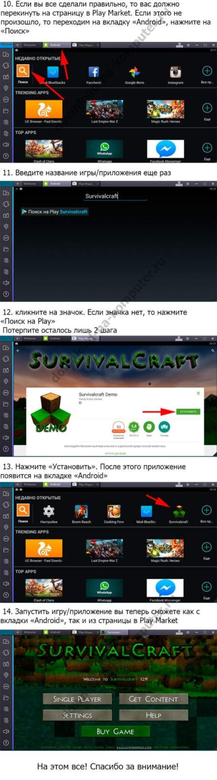 скачать игру майнкрафт 1.8.1 бесплатно полная версия текстура