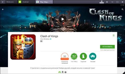 Скачать Clash of Kings на компьютер