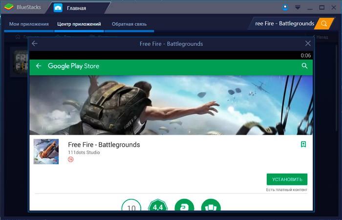 free fire в гугл плей