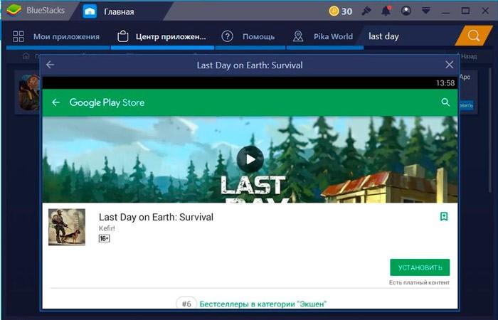 Поиск игры в гугл плей